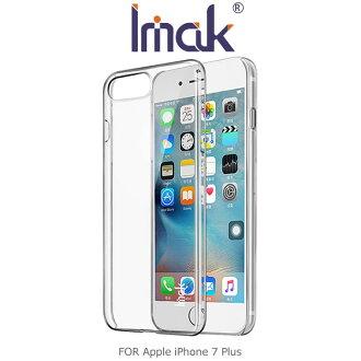 強尼拍賣~ IMAK Apple iPhone 7 Plus 羽翼II水晶保護殼 加強耐磨版 透明保護殼 硬殼