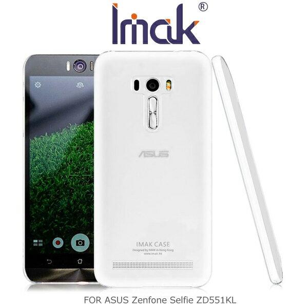 強尼拍賣^~ IMAK ASUS Zenfone Selfie ZD551KL 羽翼II水