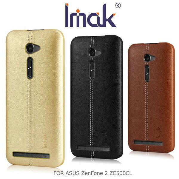 強尼拍賣~ IMAK ASUS ZenFone 2 ZE500CL 5吋 睿翼保護殼 皮革質感 背殼 背蓋