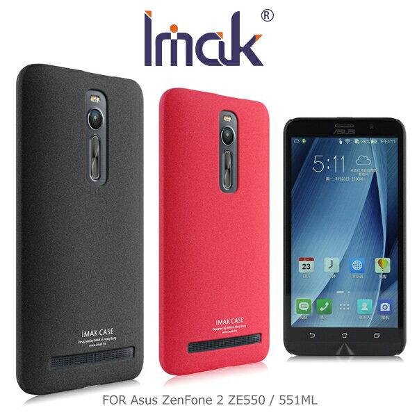 強尼拍賣~ IMAK Asus ZenFone 2 ZE550/ 551ML 5.5吋 牛仔超薄保護殼 彩殼 保護套
