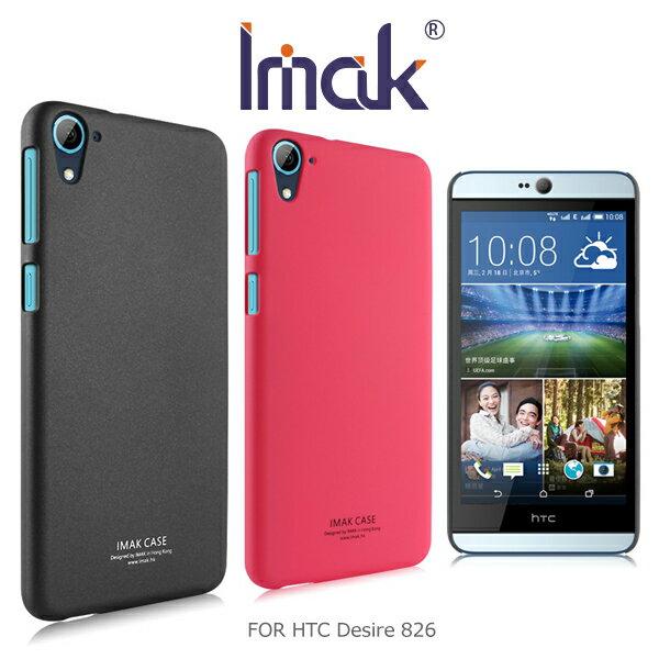 強尼拍賣~ IMAK HTC Desire 826 簡約彩殼 硬殼 彩殼 保護殼-玫紅