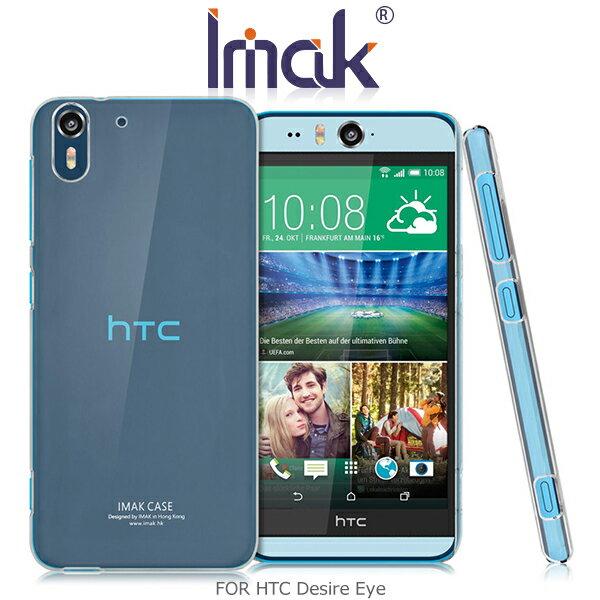 強尼拍賣~IMAK HTC Desire Eye 羽翼II水晶保護殼 加強耐磨版 透明保護殼 硬殼 水晶殼