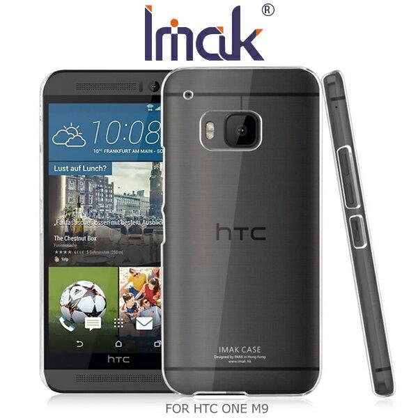 強尼拍賣~IMAK HTC ONE M9 羽翼II水晶保護殼 加強耐磨版 硬殼