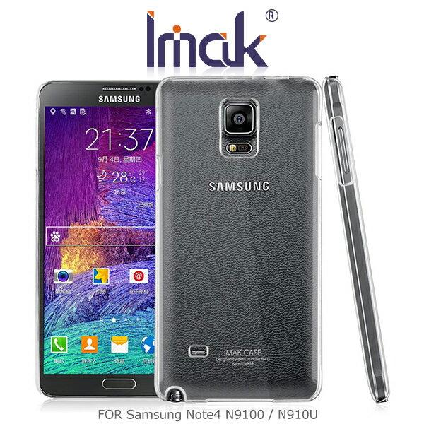 強尼拍賣^~ IMAK Samsung Note4 N9100 N910U 羽翼II水晶保