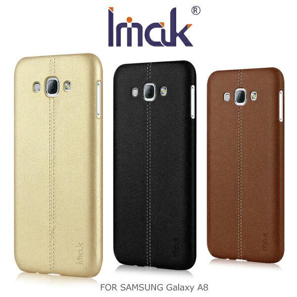 強尼拍賣~ IMAK Samsung Galaxy A8 睿翼保護殼 皮革質感 背殼 背蓋