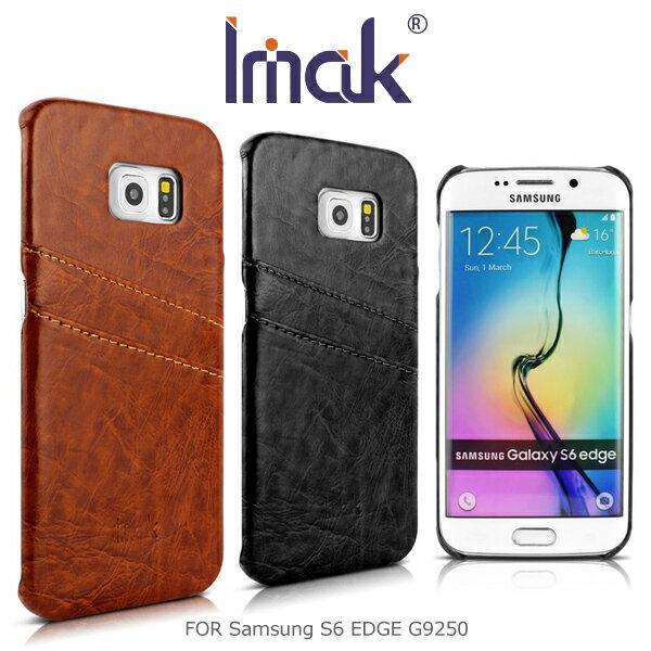 強尼拍賣~ 現貨出清 IMAK Samsung S6 / S6 Edge 睿智後插卡保護殼 可插雙卡 皮面背殼