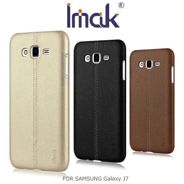 強尼拍賣~ IMAK Samsung Galaxy J7 睿翼保護殼 皮革質感 背殼 背蓋(黑)