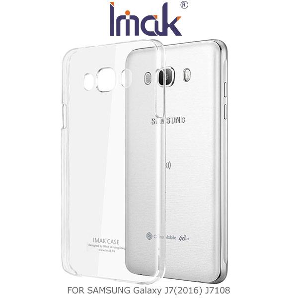 強尼拍賣~ IMAK Samsung Galaxy J5(2016) / J7(2016)羽翼II水晶保護殼 加強耐磨版