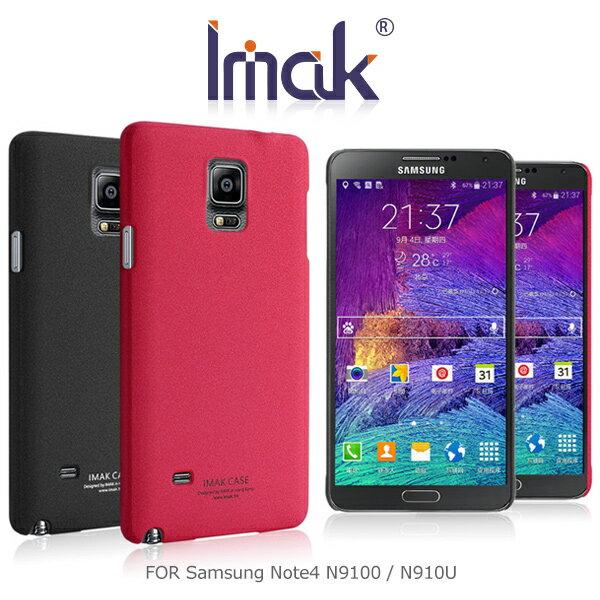 強尼拍賣~ IMAK Samsung Note4 N9100  N910U 牛仔超薄保護殼