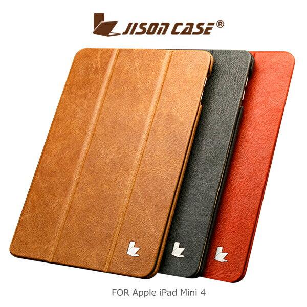 強尼拍賣~ JISONCASE Apple iPad Mini 4 with Retina 奢華真皮三折皮套 平板保護套