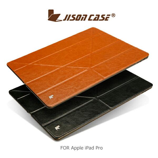 強尼拍賣^~ JISONCASE Apple iPad Pro 12.9 簡約Y型四折皮套