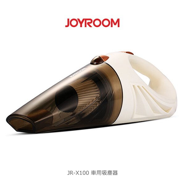 強尼拍賣~ JOYROOM JR-X100 車用吸塵器 車用配件 吸塵器 點煙插頭 超強吸力 大容量 乾濕兩用
