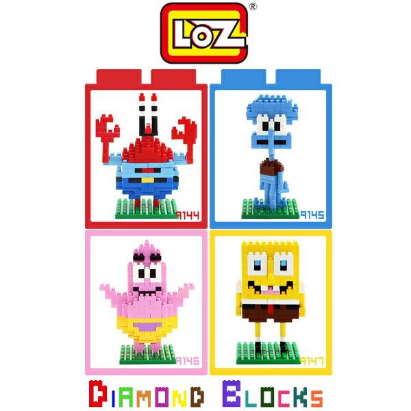 強尼拍賣^~LOZ 鑽石積木 9144 ~ 9147 可愛卡通系列 黃色海綿 派大星 章魚