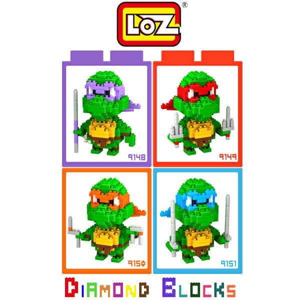 強尼拍賣^~LOZ 鑽石積木 9148 ~ 9151 烏龜系列 多納太羅 拉斐爾 米開朗基