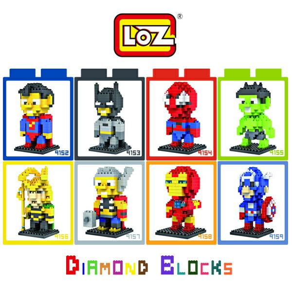 強尼拍賣^~LOZ 鑽石積木 9152 ~ 9159 英雄系列 超人 蝙蝠俠 蜘蛛人 浩克