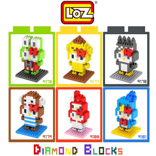 強尼拍賣~LOZ 鑽石積木 9176 ~ 9181 kitty 卡通裝系列 布丁狗 酷企鵝