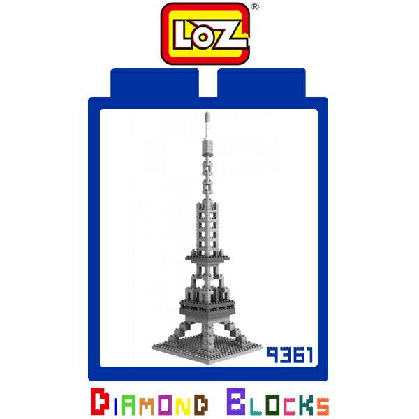 強尼拍賣~LOZ 鑽石積木 9361 巴黎鐵塔 建築系列 益智玩具 趣味 腦力激盪 正版積木