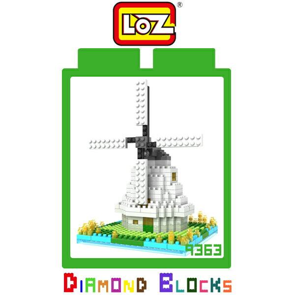 強尼拍賣~LOZ 鑽石積木 9363 荷蘭風車 建築系列 益智玩具 趣味 腦力激盪 正版積木