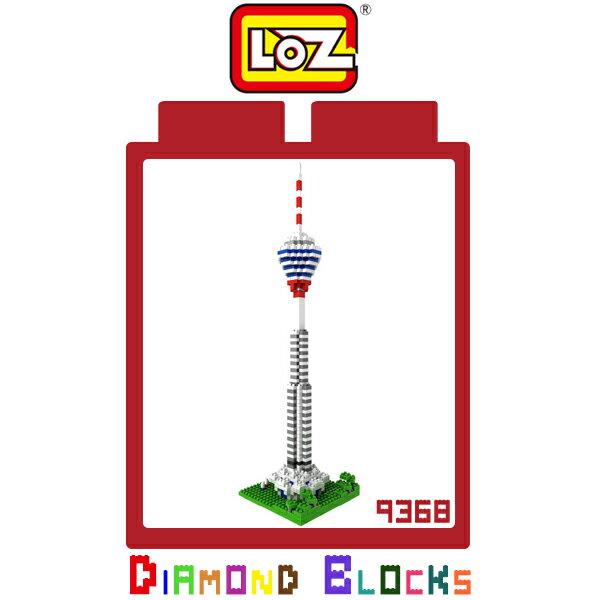 強尼拍賣~LOZ 鑽石積木 9368 吉隆坡塔 建築系列 益智玩具 趣味 腦力激盪 正版積木