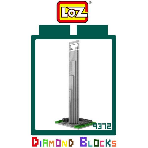 強尼拍賣~LOZ 鑽石積木 9372 上海金融中心 建築系列 益智玩具 趣味 腦力激盪 正版積木
