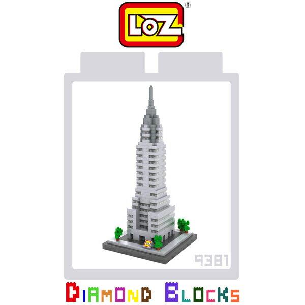 強尼拍賣^~LOZ 鑽石積木 9381 克萊斯勒大廈 建築系列 益智玩具 趣味 腦力激盪