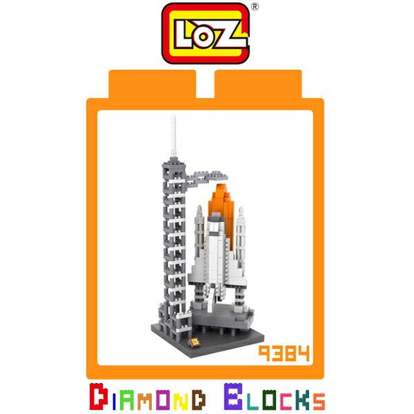 強尼拍賣~LOZ 鑽石積木 9384 太空梭發射中心 建築系列 益智玩具 趣味 腦力激盪 正版積木