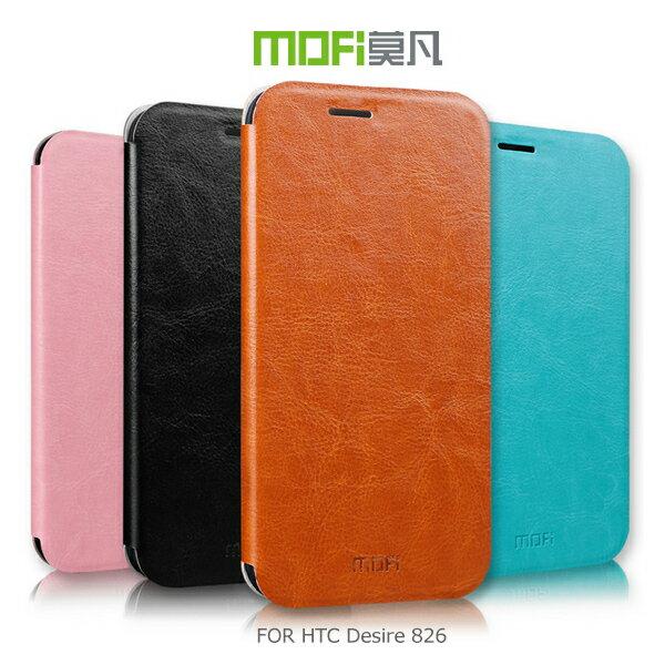 強尼拍賣~現貨出清 MOFI 莫凡 HTC Desire 826 睿系列側翻皮套 保護殼 保護套