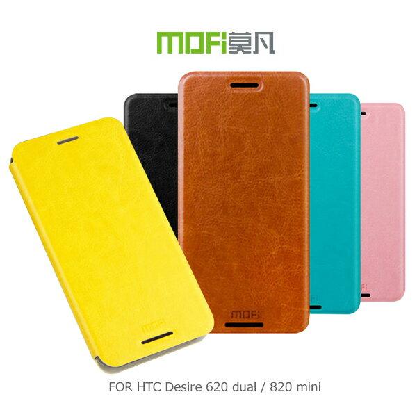 強尼拍賣~ MOFI 莫凡 HTC Desire 620 dual/820 mini 睿系列側翻皮套 保護殼 保護套