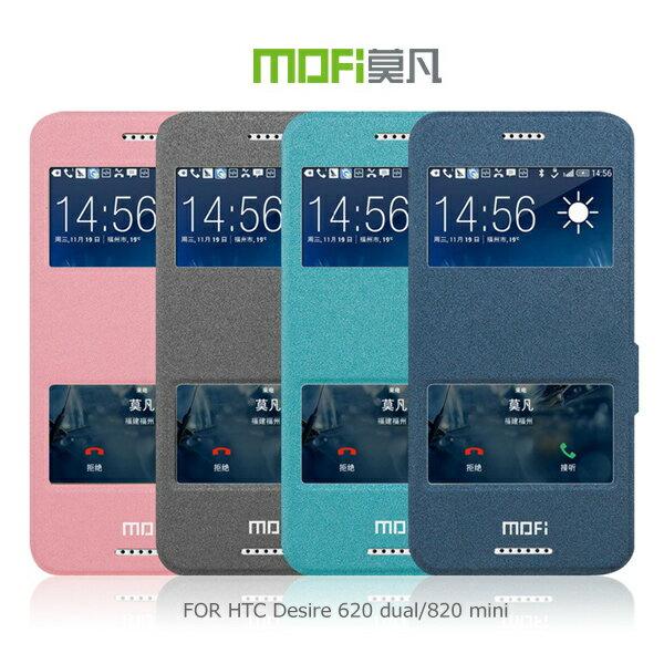 強尼拍賣~ MOFI 莫凡MOFI HTC Desire 620 dual/820 mini 慧系列側翻皮套 雙孔皮套