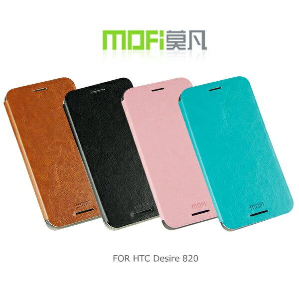 強尼拍賣~ MOFI 莫凡 HTC Desire 820 睿系列側翻皮套 保護殼 保護套