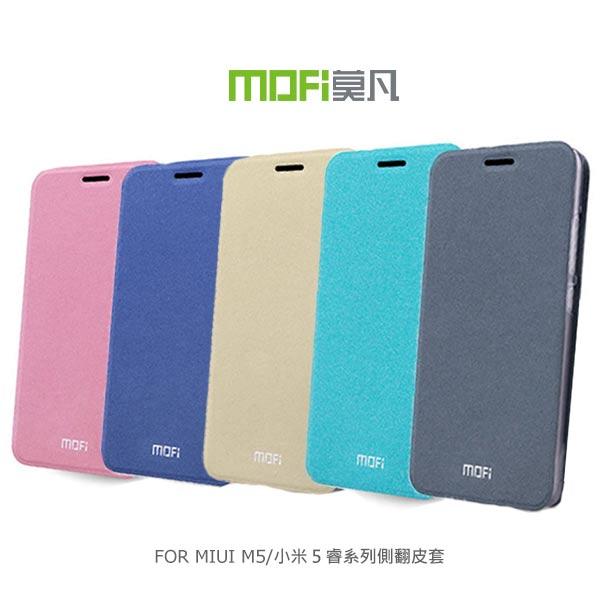 強尼拍賣~ MOFI 莫凡 MIUI M5/小米 5 睿系列側翻皮套 保護殼 保護套