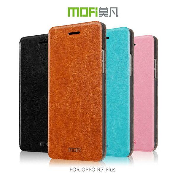 強尼拍賣~ MOFI 莫凡 OPPO R7 Plus 睿系列側翻皮套 保護殼 保護套-黑,藍
