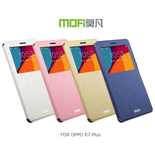 強尼拍賣~ MOFI OPPO R7 Plus 慧系列側翻皮套 智能視窗 支架 超薄 保護套