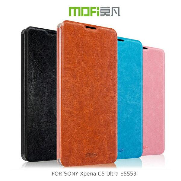 強尼拍賣~ MOFI 莫凡 SONY Xperia C5 Ultra E5553 睿系列側翻皮套 保護殼