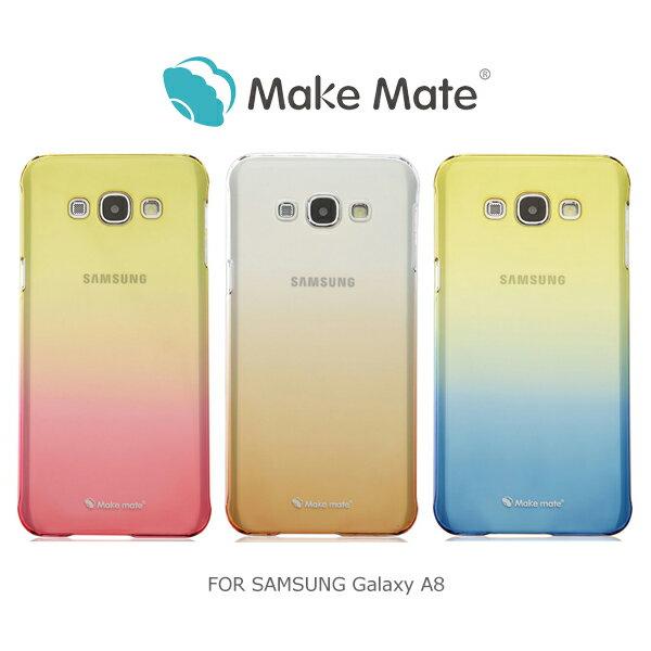強尼拍賣~ Make Mate 貝殼美 Samsung Galaxy Galaxy A8 漸層背殼 硬殼 保護殼