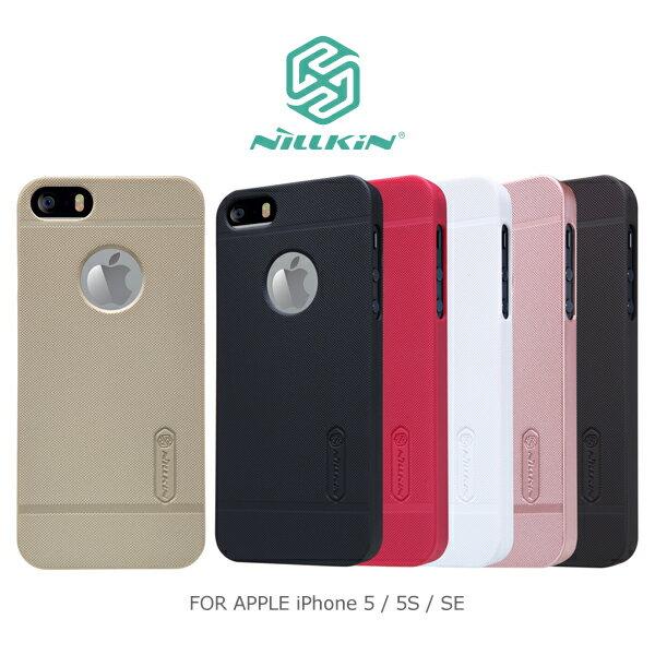 強尼拍賣~ NILLKIN Apple iPhone SE/5/5S 超級護盾保護殼 抗指紋磨砂硬殼 保護套
