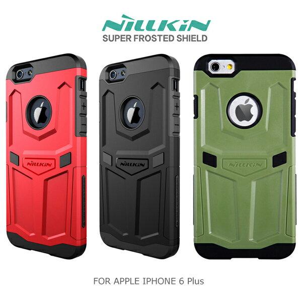 強尼拍賣~ NILLKIN APPLE iPhone 6 Plus 5.5吋 悍將系列保護套 軟硬雙材質 全包邊 保護殼
