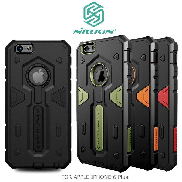 強尼拍賣~ NILLKIN APPLE IPHONE 6 Plus 悍將II系列保護套 軟硬雙材質 二代