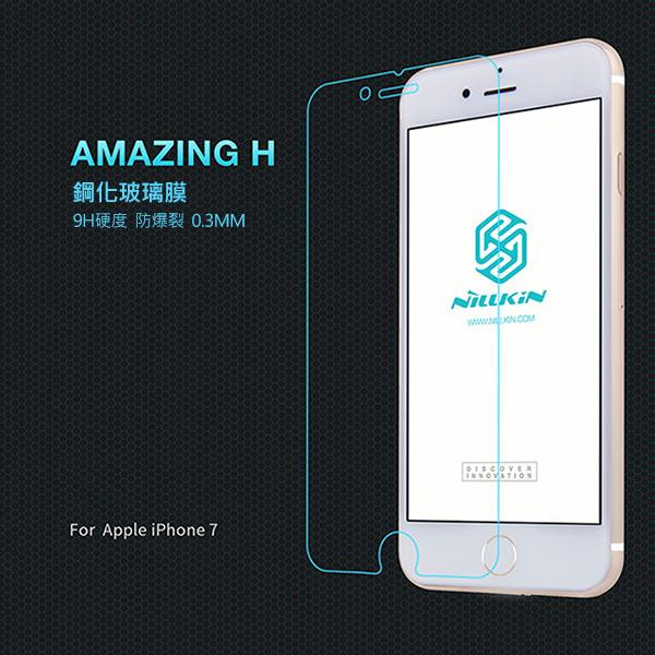 強尼拍賣~NILLKINAppleiPhone7AmazingH防爆鋼化玻璃貼9H硬度(直邊無導角)