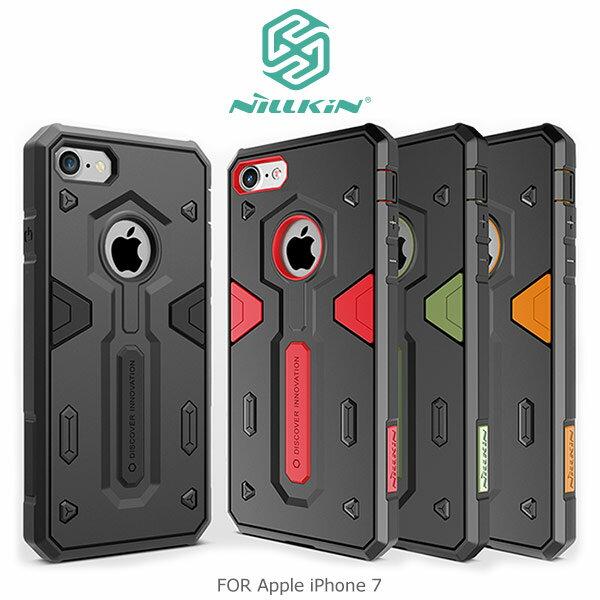 強尼拍賣~NILLKINAppleiPhone7悍將II保護套軟硬雙材質全包邊保護殼