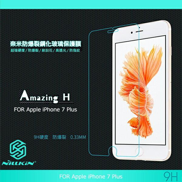 強尼拍賣^~ NILLKIN Apple iPhone 7 Plus Amazing H