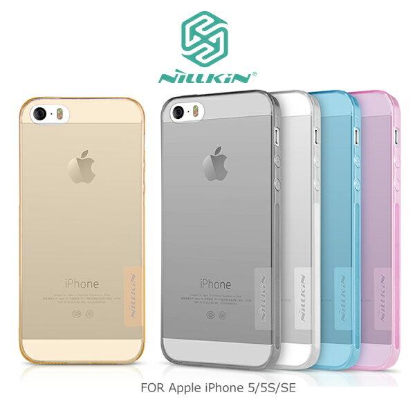 強尼拍賣~ NILLKIN Apple iPhone SE/5/5S 本色TPU軟套 軟殼 果凍套 透色套