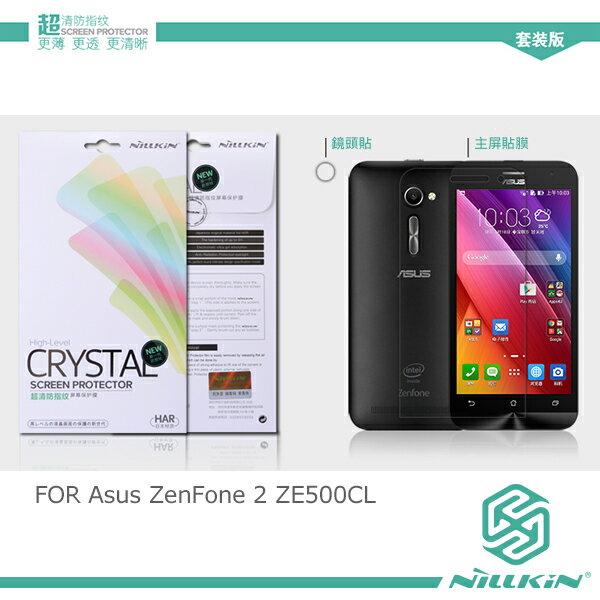 強尼拍賣~ NILLKIN Asus ZenFone 2 ZE500CL 超清防指紋保護貼 含鏡頭貼