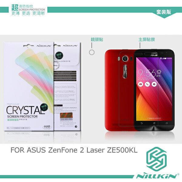 強尼拍賣~ NILLKIN ASUS ZenFone 2 Laser ZE500KL 5吋 超清防指紋保護貼