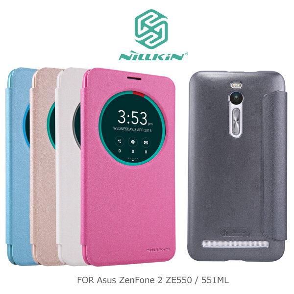 強尼拍賣~ NILLKIN Asus ZenFone 2 ZE550/551ML 5.5吋 星音勻系列皮套 開窗 休眠