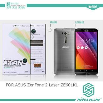 強尼拍賣~ NILLKIN ASUS ZenFone 2 Laser ZE601KL 6吋 超清防指紋保護貼 含鏡頭貼