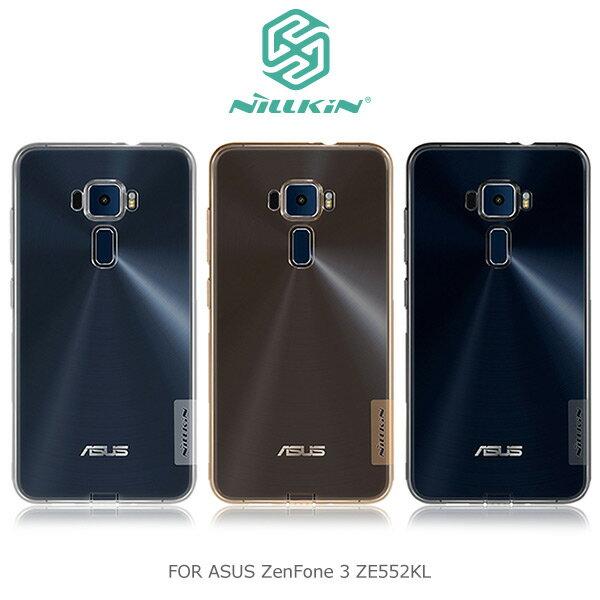 強尼拍賣~ NILLKIN ASUS ZenFone 3 ZE552KL 5.5吋 本色TPU軟套 軟殼 透色套