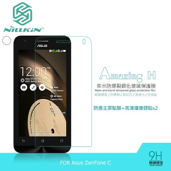 強尼拍賣^~ NILLKIN Asus ZenFone C Amazing H 防爆鋼化玻