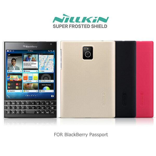 強尼拍賣~ NILLKIN BlackBerry Passport 超級護盾硬質保護殼 抗指紋磨砂硬殼