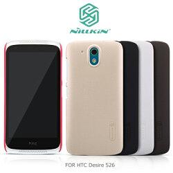 強尼拍賣~ NILLKIN HTC Desire 526 超級護盾硬質保護殼 抗指紋磨砂硬殼